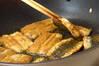 イワシのカレーグラタンの作り方の手順4