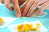チーズとコーンのサモサ風の作り方2