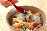 里芋ご飯の作り方10