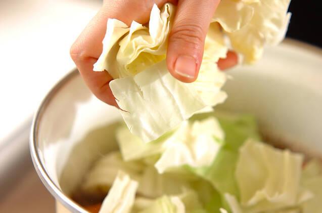 さつま揚げの煮浸しの作り方の手順4