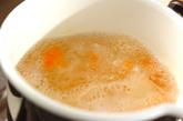 焼き餅のトロトロ白みそ汁の作り方1