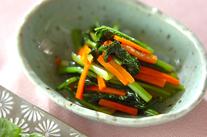 小松菜とニンジンのサッと和え