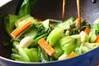 チンゲンサイの塩炒めの作り方の手順6