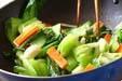 チンゲンサイの塩炒めの作り方6