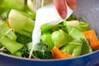 チンゲンサイの塩炒めの作り方の手順7