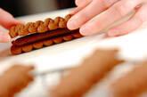 紅茶のチョコサンドクッキーの作り方11