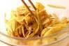 黄ニラのお浸しの作り方の手順3