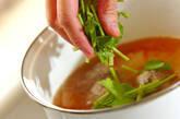 ふんわりイワシのつみれ汁の作り方4