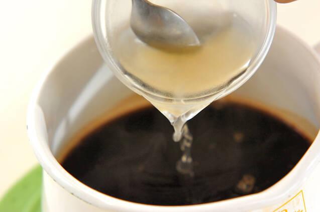 コーヒーゼリーの作り方の手順3