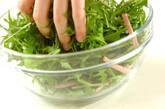 水菜とクルミのサラダの作り方2