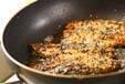 イワシのセサミ焼きの作り方の手順4