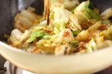 キャベツと卵の炒め物の作り方2
