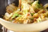 キャベツと卵の炒め物の作り方4