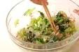 青菜のおかか和えの作り方1
