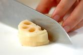 レンコンの梅肉和えの作り方1