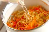 切干し大根とジャコの煮物の作り方3