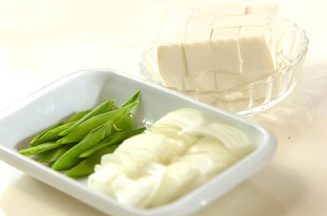 キヌサヤと豆腐のみそ汁の作り方の手順1