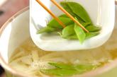 キヌサヤと豆腐のみそ汁の作り方1
