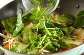 豚肉とたっぷり野菜の炒め物の作り方9