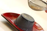きな粉がけ黒ゴマプリンの作り方4