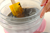 きな粉がけ黒ゴマプリンの作り方3