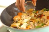 豚肉とエビの中華丼の作り方3