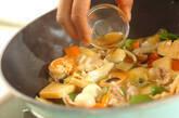 豚肉とエビの中華丼の作り方11