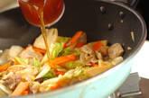 豚肉とエビの中華丼の作り方10