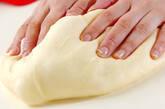 バナナチョコパンの作り方10