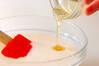ちょっぴりオトナな桃のふるふるムースの作り方の手順5