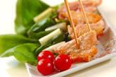 オーブン焼き鶏・ネギソースの作り方7