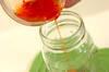 エビと春雨のエスニックジャーサラダの作り方の手順5