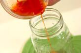 エビと春雨のエスニックジャーサラダの作り方5