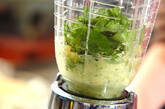 クレソン香る♪野菜ジュースの作り方2