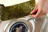 長芋の梅おかか和えの作り方の手順2