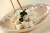 長芋の梅おかか和えの作り方の手順4