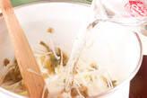 豆腐とザーサイのスープの作り方4