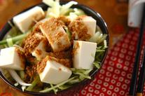 豆腐と野菜のシャキシャキサラダ