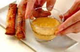 クリーム付け塩パイの作り方3