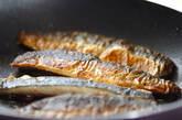 イワシのご飯グラタンの作り方5
