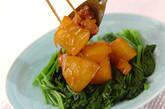 鶏と大根の中華煮の作り方7