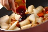 鶏と大根の中華煮の作り方2