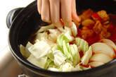 トマトカレー鍋の作り方2