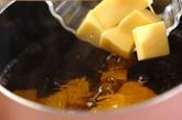 卵豆腐入りお吸い物の作り方1