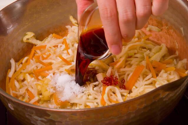 切干し大根の煮物の作り方の手順5