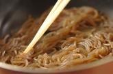 糸コンニャクのタラコ炒めの作り方1