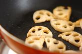レンコンの照り焼きの作り方2
