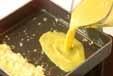 ひと口だし巻卵の作り方2