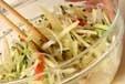 ジャガとトマトのサラダの作り方3