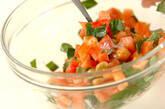 豆とトマトのフレンチサラダの作り方3